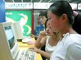 Интернет-зависимость